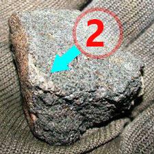 Texture comparative N19-1-2 météorite de Chizé www.meteorite-mars.com