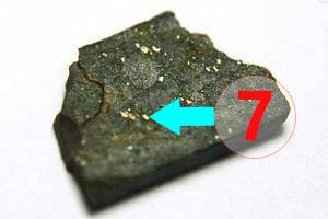 Texture comparative n 20-3 meteorite-mars.com meteorite chizé de mars